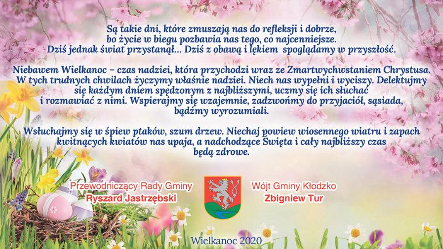 Zdrowych Świąt Wielkanocnych!